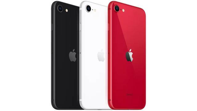 Apple iPhone SE 2020 Resmi Dirilis, Harganya? - Tekno Liputan6.com