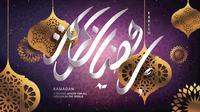 Ilustrasi Ramadan (sumber: iStock)