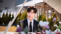 Lee Jong Suk (Instagram @jongsuk0206)
