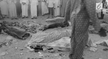 Bom bunuh diri meledak di dalam masjid di Nigeria. Akibatnya 50 orang dilaporkan tewas.