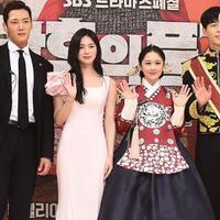 Drama The Last Empress (Soompi.com)
