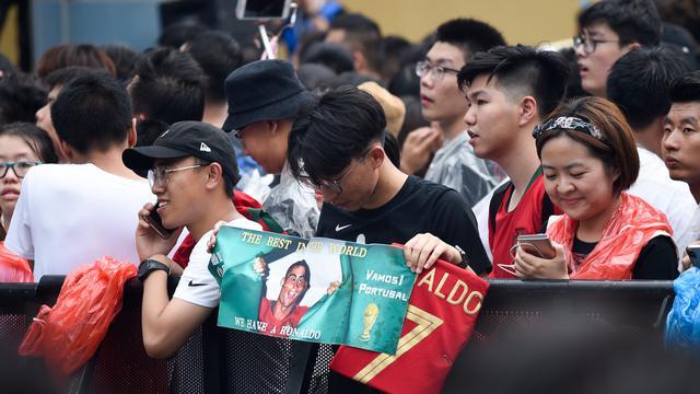 Cristiano Ronaldo di China