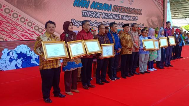 Bank Indonesia Terima Penghargaan Mitra Peduli PAUD