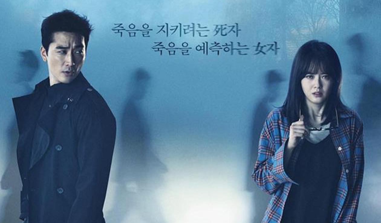 Song Seung Hun dan Go Ara berakting dalam drama Korea Black (Hancinema)