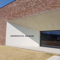 Tampak depan bangunan Amorepacific Archive Room