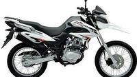 Motor trail Haojue NK150 atau disebut Suzuki DR 150 (ist)
