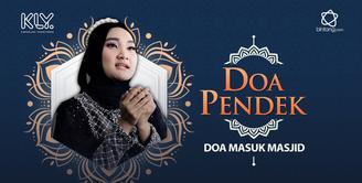 """Artinya: """"Ya Allah, bukakanlah untukku pintu-pintu rahmat-Mu"""". (HR. Muslim 713)"""