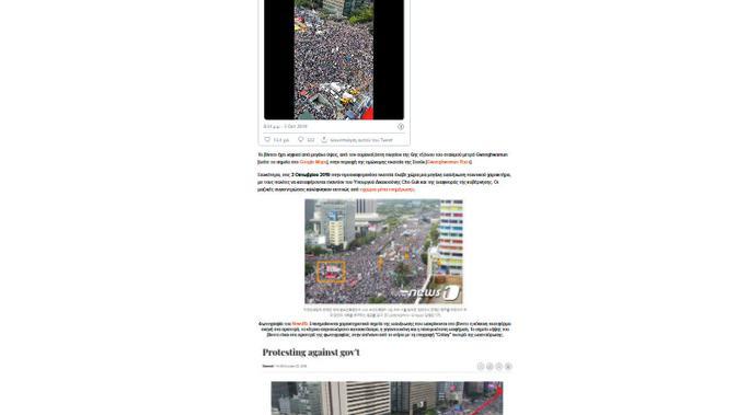 Cek Fakta Liputan6.com menelusuri klaim video demonstrasi penerapan lockdown di Malaysia