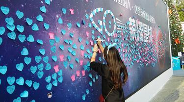 Huawei Honor Gala