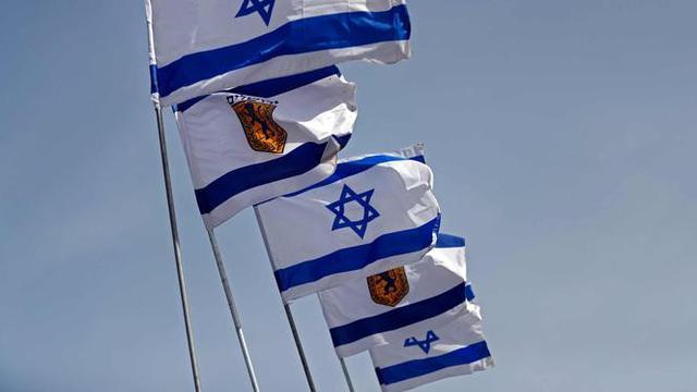 Bendera Israel