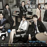 Drama ini buat kamu belajar bersabar menghadapi ujian hidup di kantor. (Sumber foto: