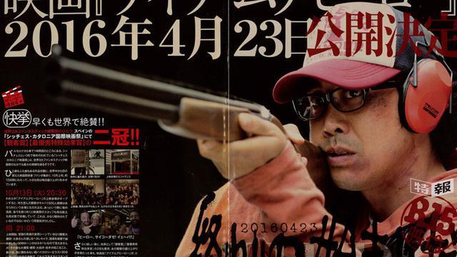 Film Zombie Jepang I Am A Hero Resmi Tayang April Showbiz Liputan6com