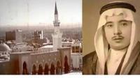 Foto dari Syeikh Abdulaziz Bukhari, muazin yang lantunan azannya direkam pertama kali. (Screenshot video)