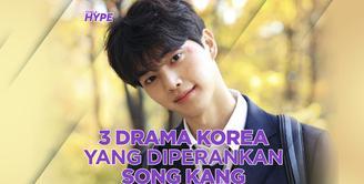 Deretan drama populer yang diperankan oleh Song Kang yang harus kamu tonton. Yuk, simak ulasannya dibawah ini!