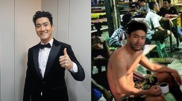 7 Editan Kocak Siwon Super Junior Bak Warga Lokal, Bikin Ketawa Geli