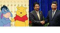 "Sina Weibo memblokir ""Winnie the Pooh"" untuk menghindari pengguna membuat postingan yang menghina Presiden Xi Jinping. (AFP)"