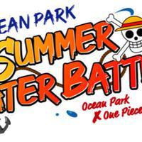 Ocean Park One Piece