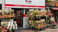 SOD Land, taman hiburan di Jepang yang mengkhususkan untuk orang dewasa (Dok.Instagram/@kiiroi_torakku/https://www.instagram.com/p/CGPXWkkJYBg/Komarudin)