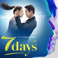 Film 7 Days (istimewa)
