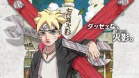 Boruto: Naruto Movie (Cinema Today)