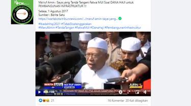 klaim video Ma'ruf Amin tentang penggunaan dana haji untuk infrastruktur terkait dengan peniadaan keberangkatan ibadah haji 2021