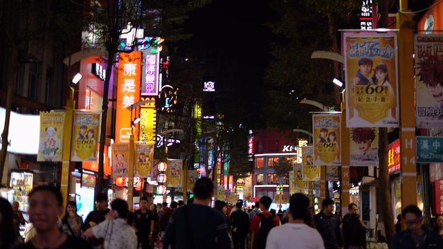 Ada sejumlah oleh-oleh wajib yang harus Anda beli saat berkunjung ke Taiwan (Liputan6.com/Teddy Tri Setio Berty)
