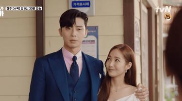 Drama What's Wrong With Secretary Kim (Soompi)