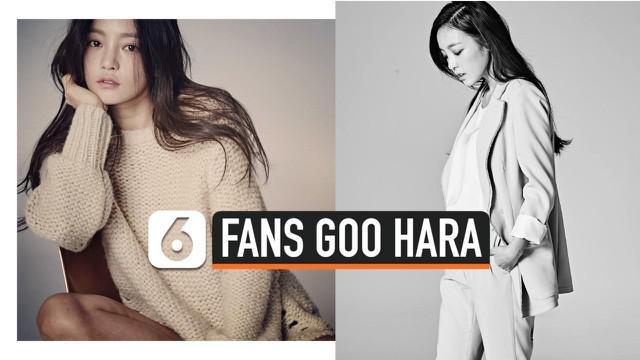 Goo Hara mantan anggota girlband Kara ditemukan meninggal dunia di kediamannya, Sabtu (23/11/2019). Fans tak menyangka idola mereka yang berusia 28 tahun itu pergi begitu cepat.