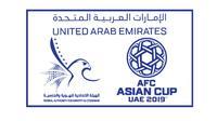 Otoritas Federal untuk Identitas dan Kewarganegaraan Uni Emirates Arab akan memberlakukan stempel paspor edisi khusus Piala Asia 2019 untuk setiap turis yang datang. (dok. AFC)
