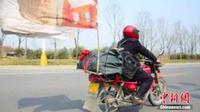 Tempuh 500 ribu kilometer demi bertemu anak (Visordown)
