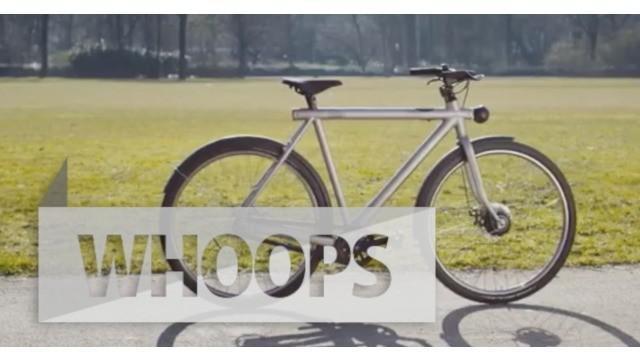 Dengan angka kecelakaan sepeda di jalanan Belanda yang tergolong tinggi, diharapkan teknologi ini bisa meminimalisir kecelakaan sepeda yang terjadi.