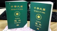 Paspor Taiwan. (dok.Instagram @weed0337/https://www.instagram.com/p/B6K4gIcp-tJ/Henry)
