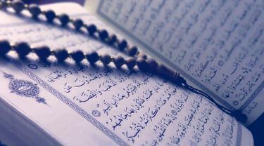 Ilustrasi Islam, Al-Qu'ran