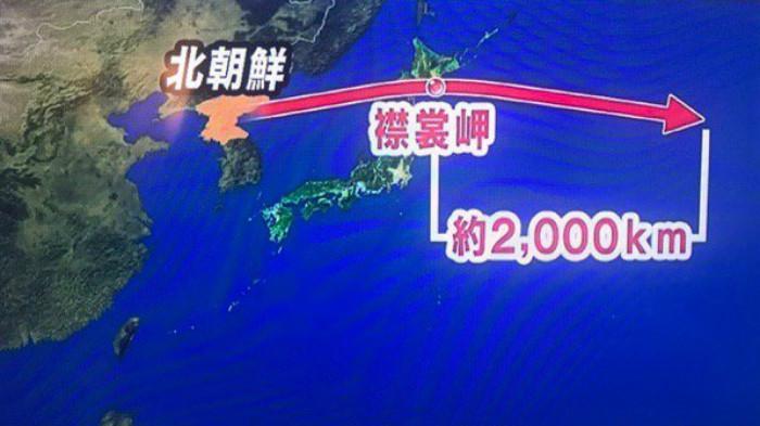 Jalur Lintasan Rudal Korea Utara yang melintasi daratan Jepang dan Jatuh di Samudra Pasifik. (Screenshot NHK TV)