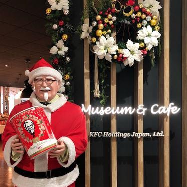 KFC menjadi tradisi di Jepang saat Natal.