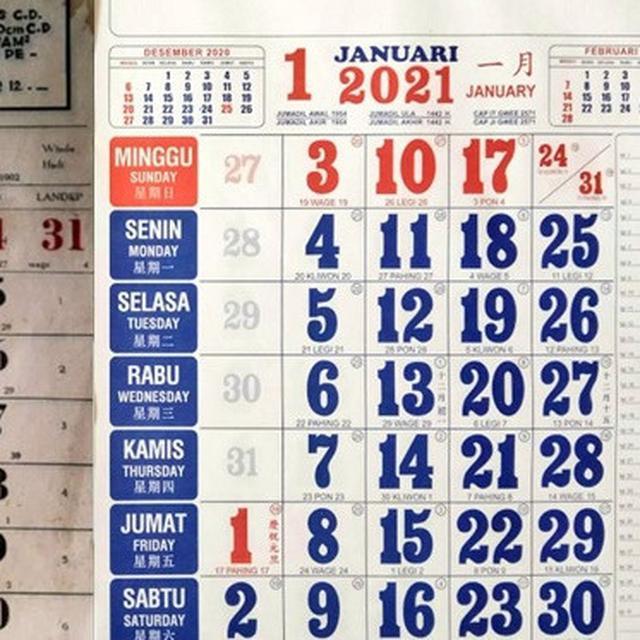 Viral Kalender Lawas 1971 Persis Seperti Penanggalan 2021 Curi Perhatian Hot Liputan6 Com Neptu weton hari dalam kalender jawa. viral kalender lawas 1971 persis