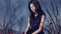 Kim Yoo Jung (foto: Nate)
