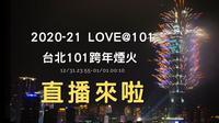 Pesta kembang api tahunan di gedung pencakar langit Taipei 101, Taiwan. (Facebook @Taipei101.official)