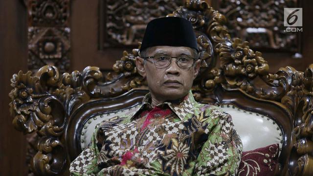 Ma'ruf Amin Silaturahmi ke Kantor PP Muhammadiyah