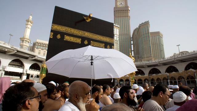 Umrah Sambut Ramadan