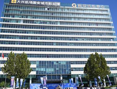 Bandara Daxing Beijing buka terminal kota di Hebei