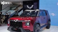 Konsep Mobil Baru Wuling Hongguang X Siap Tebar Pesona (Carscoops)