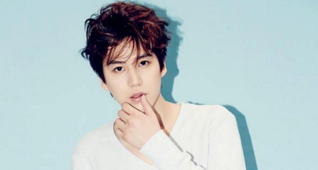 Kyuhyun `Super Junior` (Soompi)