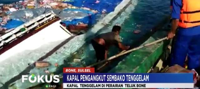 Seluruh korban berhasil dievakuasi dengan selamat. Dugaan sementara, kapal tenggelam akibat kelebihan muatan.