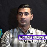 Ali Syakieb akan menghabiskan waktu bersama keluarga di bulan Ramadan.