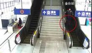 Seorang wanita tua hilang kesimbangan saat menaiki tangga berjalan. Polisi bergegas menyelamatkan sebelum wanita tersebut terjatuh.