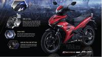 Yamaha MX King 150 facelift. (Autobikes)
