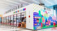 Tao Cafe, kafe otomatis yang dibuka Alibaba (sumber: marketing interactive)