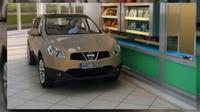Penemu asal Rusia telah mengajukan paten untuk Drive Market, cara berbelanja di masa depan. (news.com.au)