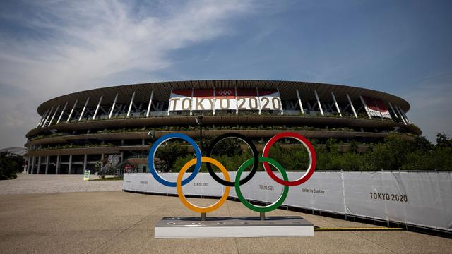 Foto: Menilik Sepintas Beberapa Venue <a href='https://manado.tribunnews.com/tag/olimpiade-tokyo' title='OlimpiadeTokyo'>OlimpiadeTokyo</a> 2020, Perpaduan antara Futuristik dan Budaya Khas Jepang
